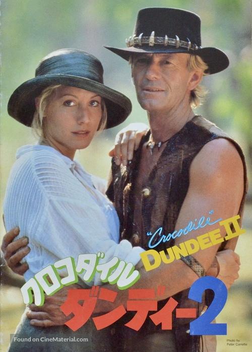 Crocodile Dundee Ii 1988 Japanese Movie Poster