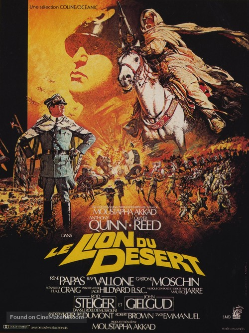 Lion of the Desert - French Movie Poster