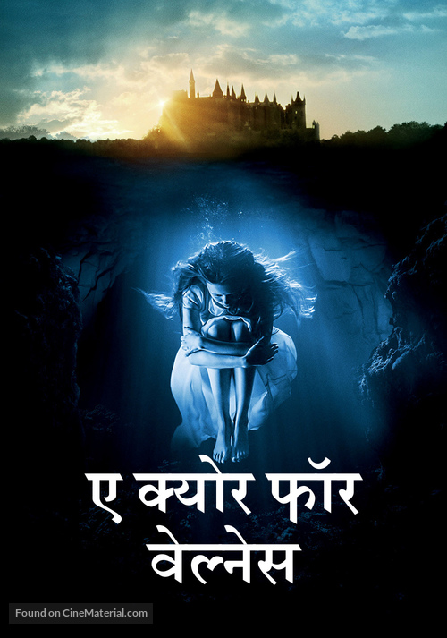 A Cure for Wellness - Indian Movie Cover