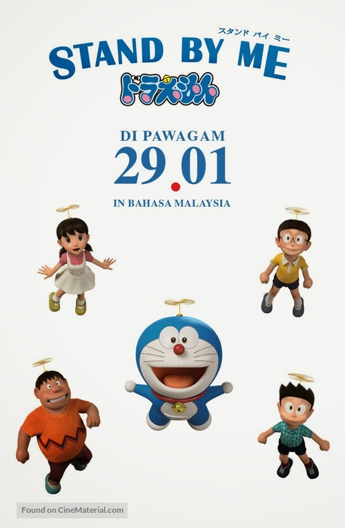 Stand By Me Doraemon 2014 Malaysian Movie Poster