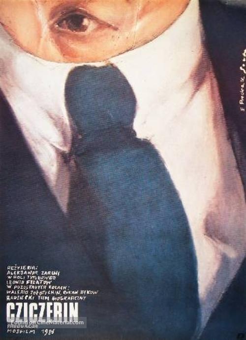 Chicherin - Polish Movie Poster
