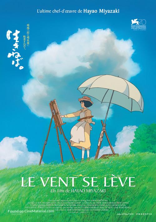 Kaze tachinu - Swiss Movie Poster