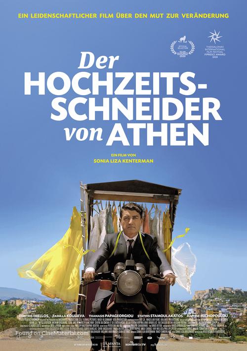 Raftis - German Movie Poster