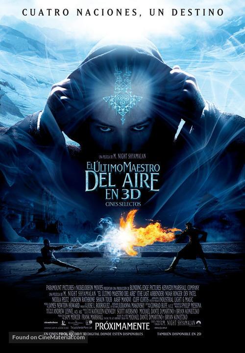 The Last Airbender (2010) Argentinian movie posterThe Last Airbender 2 Movie 2020