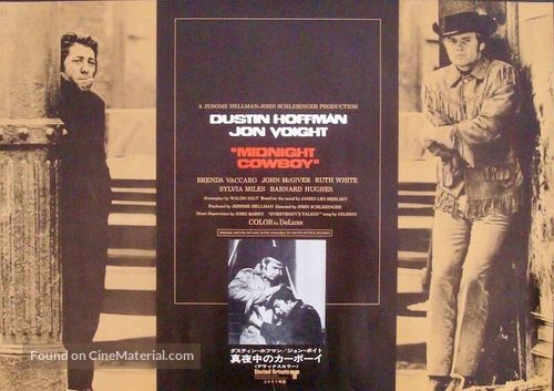 Midnight Cowboy - Japanese Movie Poster