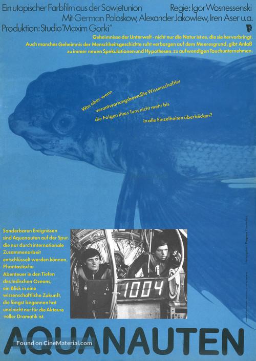 Akvanavty - German Movie Poster
