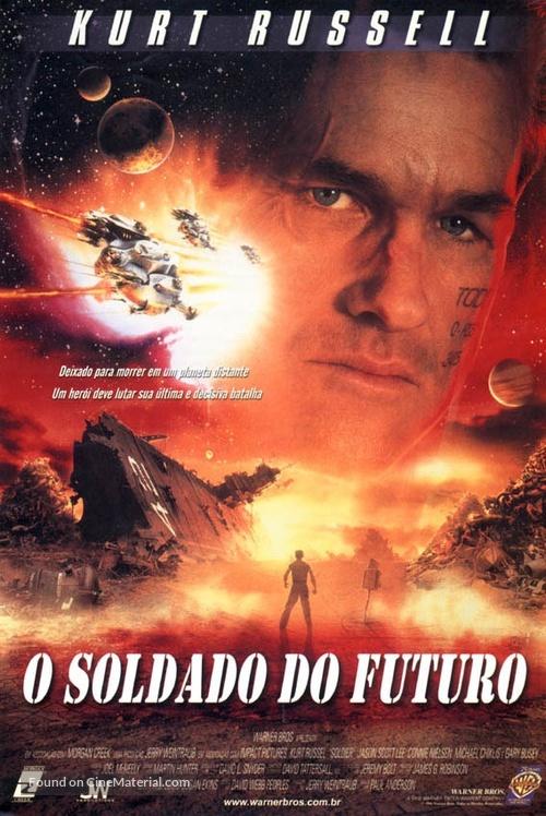 Soldier - Brazilian Movie Poster
