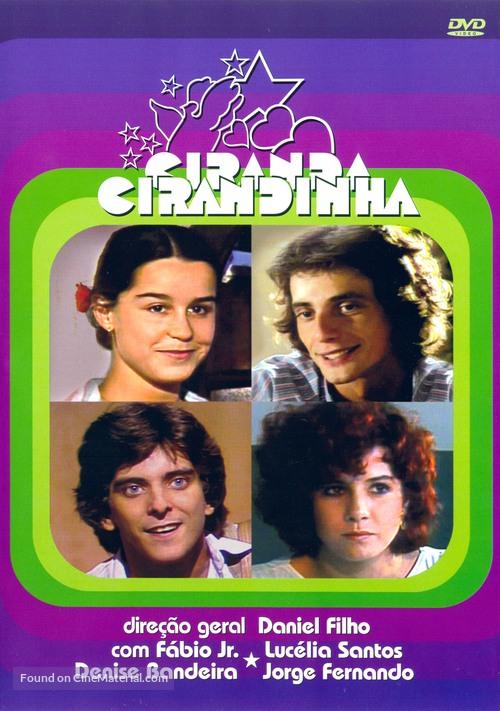 """""""Ciranda, Cirandinha"""" - Brazilian Movie Cover"""