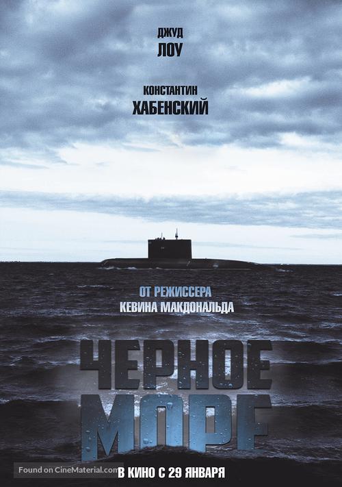 Black Sea - Russian Movie Poster