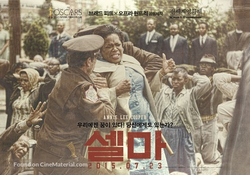 Selma - South Korean Movie Poster