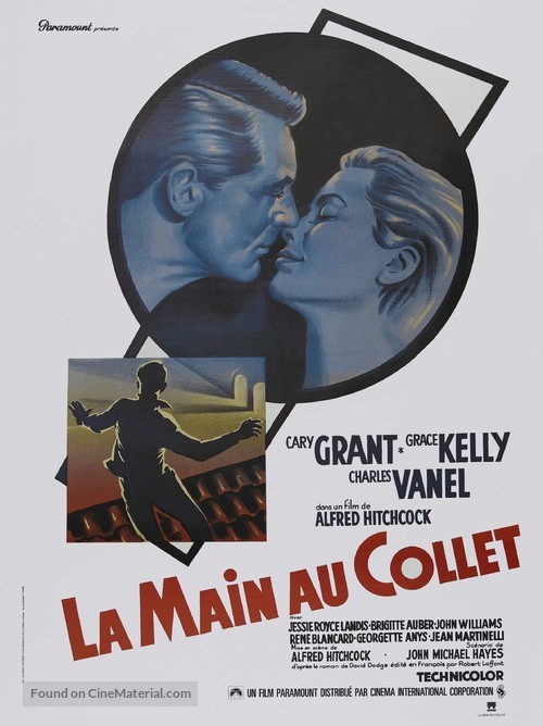 To Catch a Thief - French Movie Poster