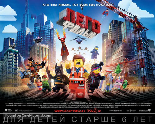 The Lego Movie Russian movie poster