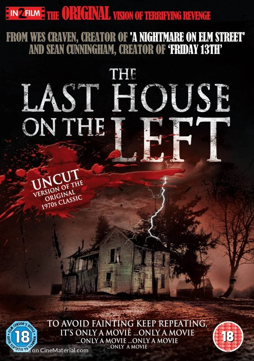 The Last House on the Left - British DVD cover