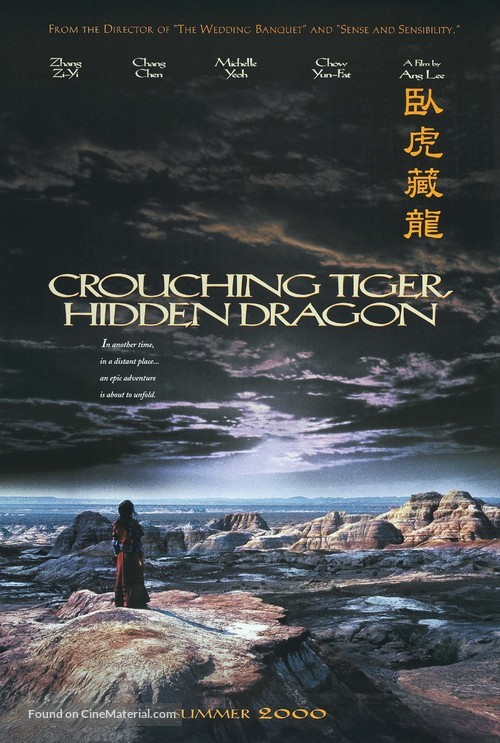 Wo hu cang long - Movie Poster