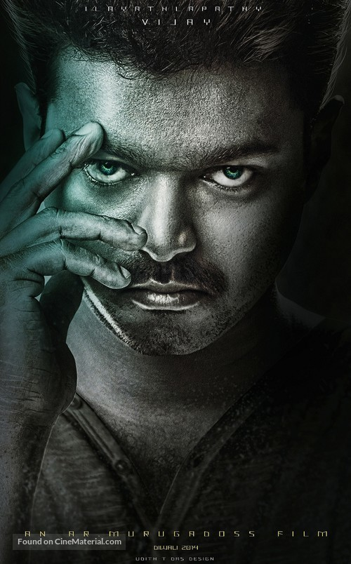 Kaththi - Indian Movie Poster