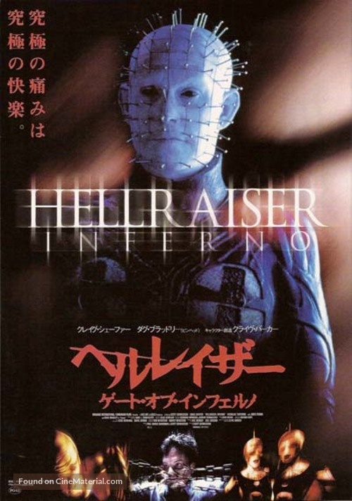 Hellraiser: Inferno - Japanese Movie Poster