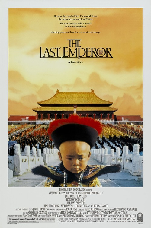 The Last Emperor - Movie Poster