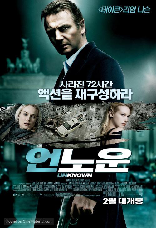 Unknown - South Korean Movie Poster