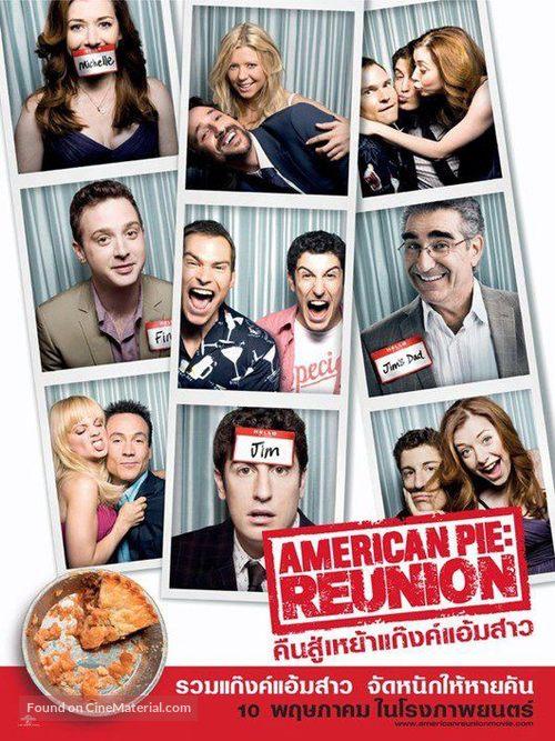 American Reunion 2012 Thai Movie Poster