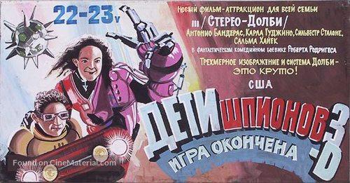 Spy Kids 3 - Belorussian Movie Poster