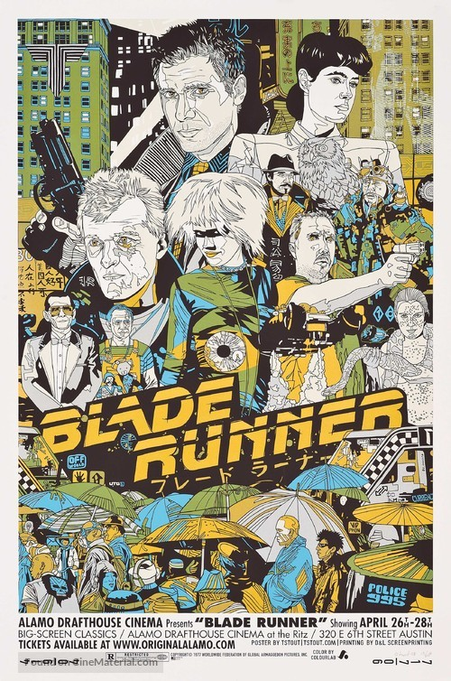 Blade Runner - Homage movie poster