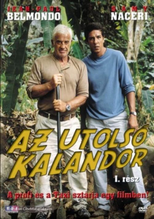 Ferchaux - Hungarian DVD movie cover