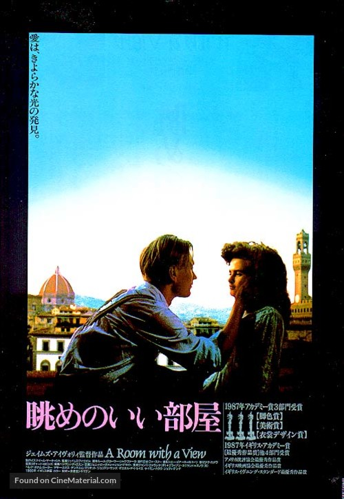 A Room with a View - Japanese Movie Poster
