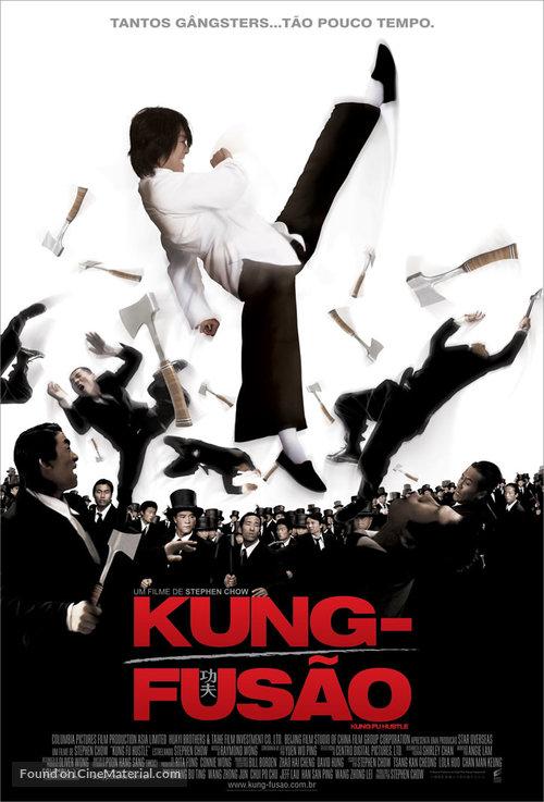 Kung fu - Brazilian Movie Poster