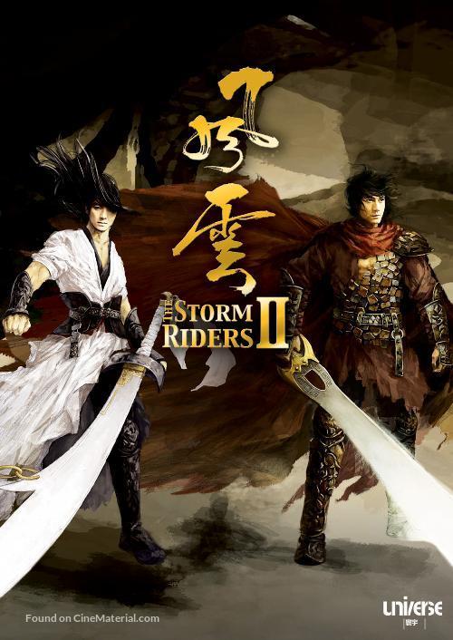 Fung wan II - Movie Poster