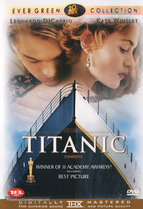 Titanic - South Korean DVD movie cover