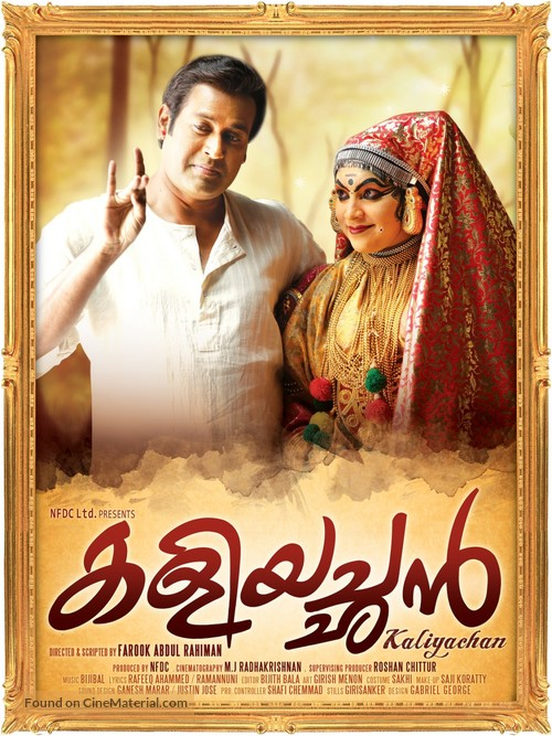 Free New Movies Online Streaming # South Indian Movies
