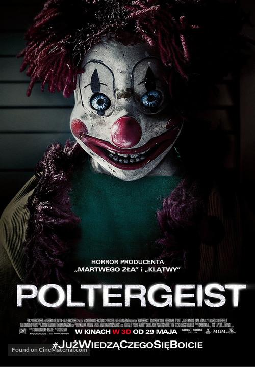 Poltergeist - Polish Movie Poster