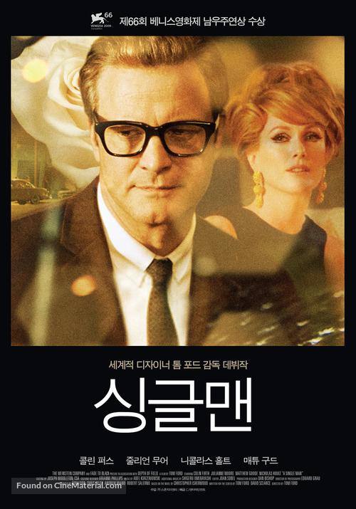 A Single Man - South Korean Movie Poster