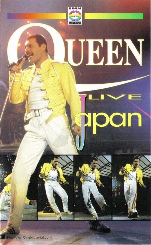 Queen Live in Japan - Movie Cover