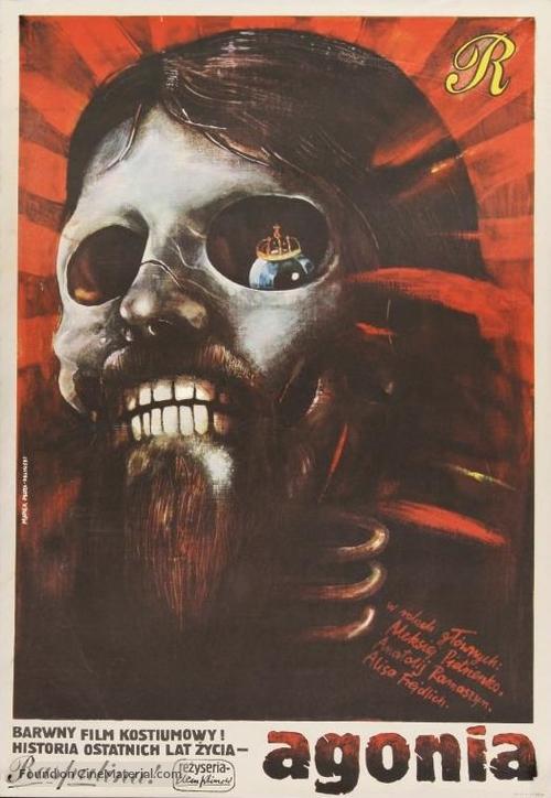 Agoniya - Polish Movie Poster