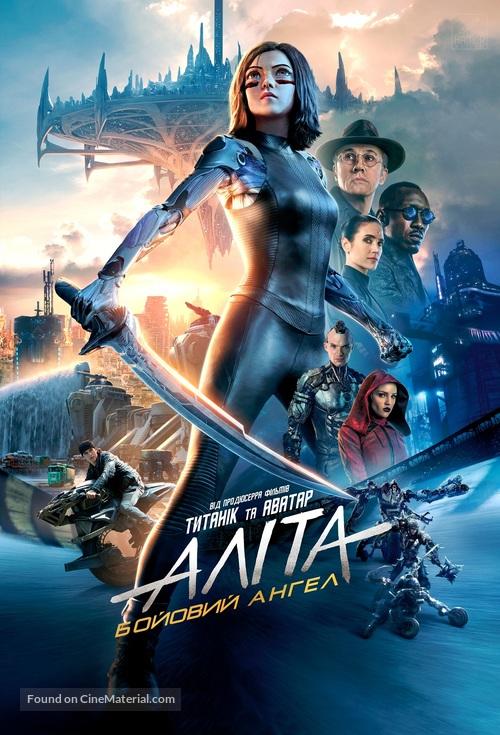 Alita: Battle Angel - Ukrainian Video on demand movie cover