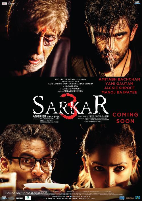 Sarkar 3 - Lebanese Movie Poster
