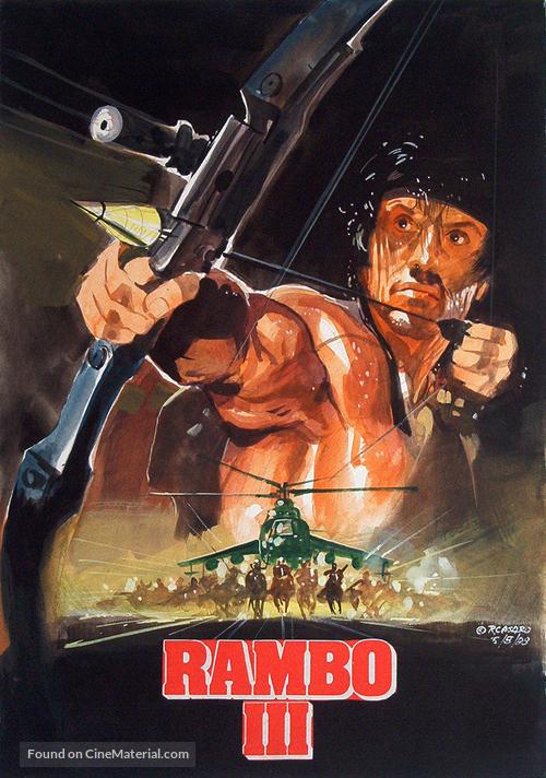 Rambo Iii 1988 Other