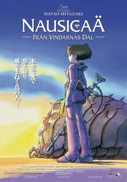 Kaze no tani no Naushika - Swedish Movie Poster