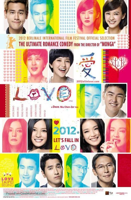 Ai - Movie Poster