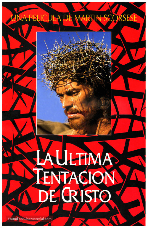 The Last Temptation of Christ - Spanish Movie Poster
