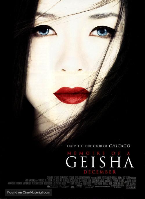 Memoirs of a Geisha - Advance movie poster