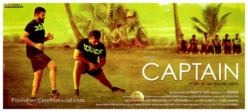 Captain - Indian Movie Poster