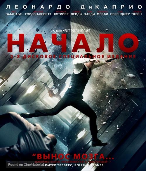 Inception - Russian Blu-Ray cover