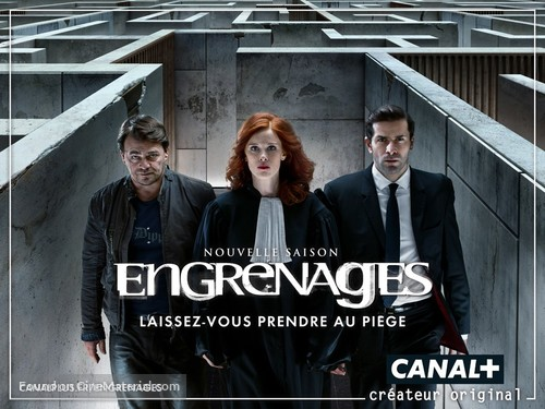 """""""Engrenages"""" - French Movie Poster"""