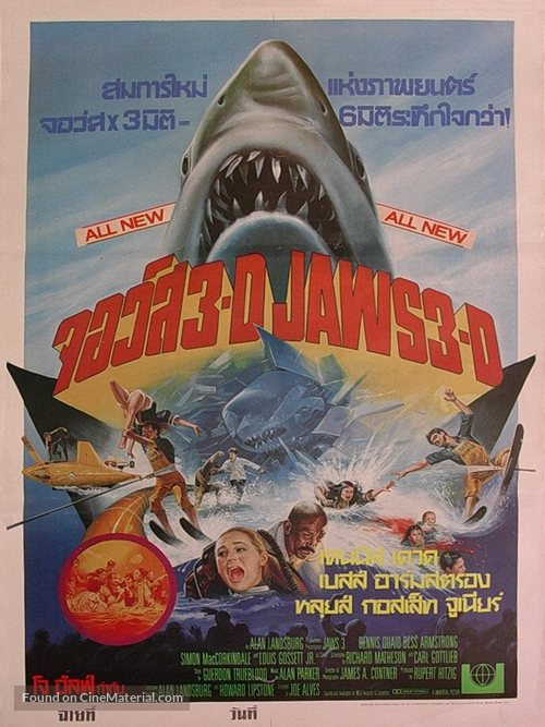 Jaws 3D - Thai Movie Poster
