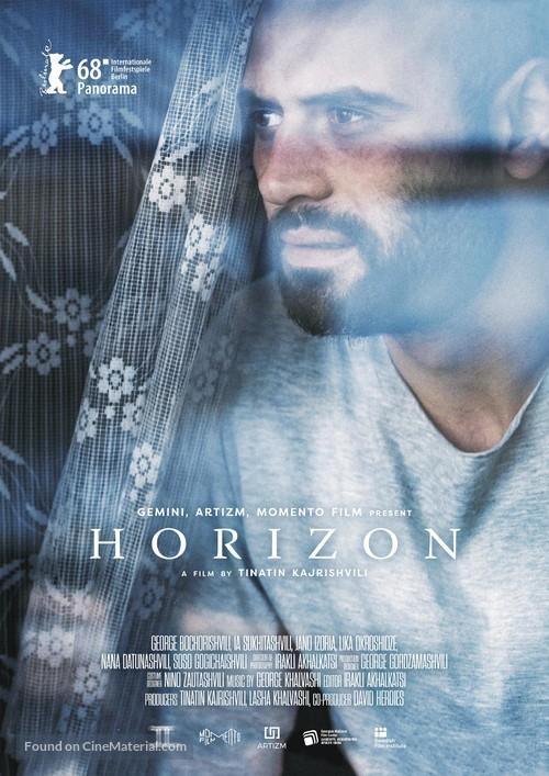 Horizonti - Georgian Movie Poster