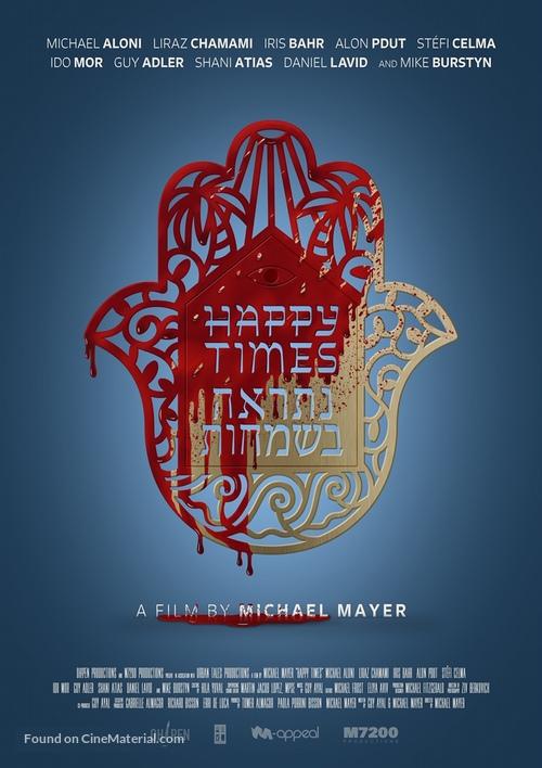 Happy Times - Israeli Movie Poster