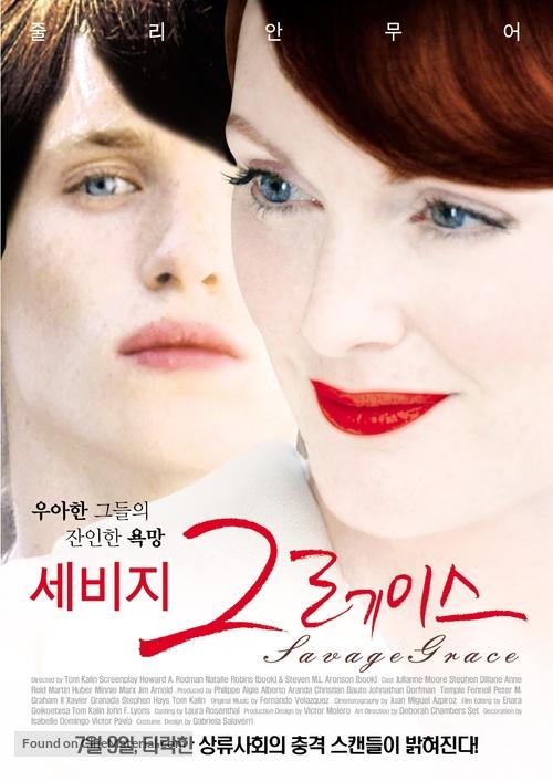 Savage Grace - South Korean Movie Poster