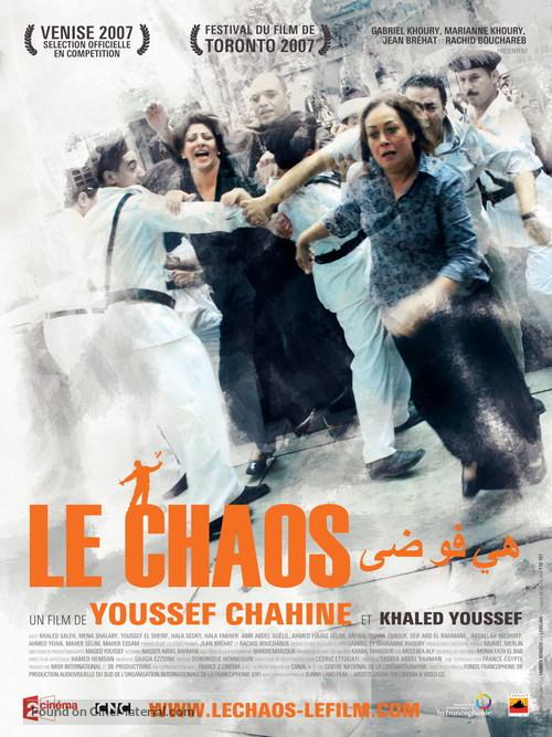 Heya fawda - French poster